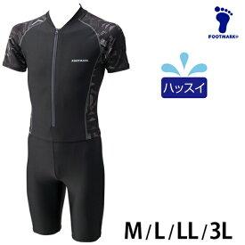 メンズ アクアスーツ モダンエスニック 柄 袖つき オールインワン 水着 フィットネス水着 フットマーク 男性用 全身 1210087 M〜3L