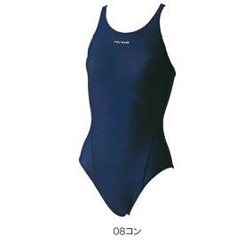 フットマーク 女子スクール水着すまいるスイムシリーズ ワンピース水着 140cm・150cmメール便(200円)