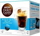 ネスカフェドルチェグスト専用カプセルアイスコーヒーブレンド16杯分×3箱【送料無料】【コーヒー】