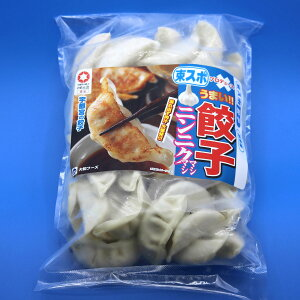 東スポ餃子 青森県産ニンニクマシマシ餃子 22g×50個入り/宇都宮の餃子