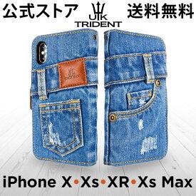 【送料無料】iPhoneX / iPhoneXs / iPhoneXR / iPhoneXsMax ケース 手帳型 デニム UK Trident アイフォンケース UKトライデント ユーケートライデント カード収納 手作り iPhone ジーンズ生地 おしゃれ かわいい スマホケース