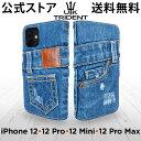 【20% OFF 12/11(金)1:59迄】iPhone 12 mini / iPhone 12 / iPhone 12 Pro / iPhone 12 Pro Max デニム UK Trident ジーンズ生地 アイフォンケース iPhone12 ケース UKトライデント ユーケートライデント
