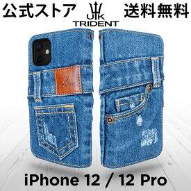【送料無料】iPhone12 / iPhone12 Pro デニム UK Trident ジーンズ生地 アイフォンケース iPhone12 ケース UKトライデント ユーケートライデント 手帳型 カード収納 手作り iPhone ジーンズ生地 おしゃれ スマホケース