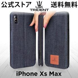 【送料無料】iPhoneXsMax 薄型 ケース 手帳型 デニム UK Trident アイフォンケース UKトライデント ユーケートライデント カード収納 手作り iPhone おしゃれ スマホケース