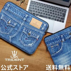【送料無料】UK Trident パソコンケース 13インチ MacBook Pro 13.3、Macbook Air 13.3、Surface Pro対応 ノートパソコン ケース パソコン バッグ ユーケートライデント 手作り おしゃれ かわいい デニムバッ