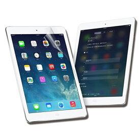 iPad フィルム iPad7 iPad 10.2 mini5 air3 2019 2018 2017 iPad 7 10.2 air2 air mini4 mini2 mini Pro 10.5 9.7 インチ 6 5 フィルム 液晶保護