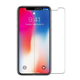 iPhone11Pro ガラスフィルム iPhone 11 Pro 保護フィルム iPhone11 Pro アイフォン 11 Pro 液晶保護 アイフォン11Pro 強化ガラスフィルム iPhone11Proフィルム