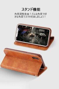 iPhoneケースiPhoneXRiPhoneXsMAXiPhoneXsMAXiPhoneXiPhone8plusiPhone7plusiPhone8iPhone7plusS9S9+ケース手帳型カバー