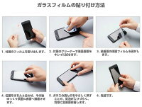 iPhoneXケースiPhone8plusケースiPhone7plusケースガラスフィルム付きiPhone8iPhone7ケースiPhoneX8plus7plusケースiPhone78カバー耐衝撃