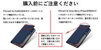 iPhoneXケース手帳型マグネット式自動吸着iPhone8plusケースiPhone7plusケースiPhone8iPhone7iPhoneXiPhone8plusiPhone7plusカバー衝撃吸収