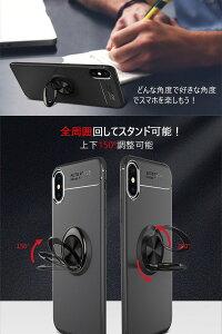【iphoneケース】iPhone1112ケースiPhone11ProケースiPhone11ProMaxケースアイフォン11ケースiPhoneXRケースiPhoneXsMaxケースiPhone87ケース耐衝撃リング落下防止リングスタンド自立おしゃれシンプルスタイリッシュ