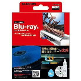 エレコム レンズクリーナー TV用クリーナー Blu-ray用 シャープ対応 湿式タイプ AVD-CKSHBDR / Blu-ray用レンズクリーナー ELECOM