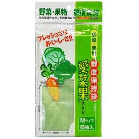 野菜 保存 袋 愛菜果 果物鮮度保持袋 M 5枚入 ニプロ 【 送料無料 】 保持袋 鮮度