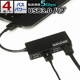 USBハブ 3 4ポート ハブ USB3.0 ウルトラスリム 高速ハブ 小型 軽量 コンパクト バスパワー ブラック USB 電源不要 USB HUB 5Gbps 高速転送 ケーブル長 14cm USB2.0/1.1でも使用可能 ドライバ不要 黒 ☆UL-CAPC042★ 送料無料 UL.YN