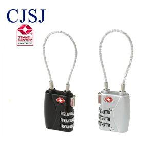 ダイヤルロック TSAロック 南京錠 3桁 ダイヤル式 ワイヤーロック TSA ロック 暗証番号 海外 旅行 空港 検査 鍵 盗難防止 スーツケース キャリーケース