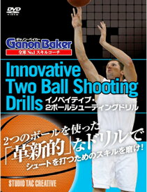 バスケットDVD DVD イノベイティブ・2ボールシューティングドリル 全米No.1スキルコーチ ギャノン・ベイカーDVD