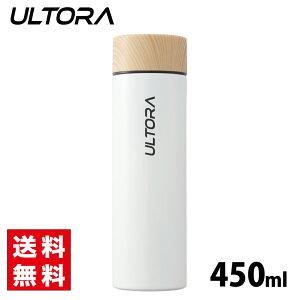 【プロテインで話題のULTORA】 ウルトラ サーモステンレスボトル 木目調 450ml保冷保温 魔法瓶構造 二重構造 マイボトル 水筒 ULTORA