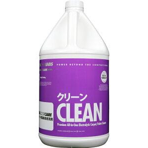 送料無料 洗剤 業務用 カーペットクリーナー カーペット用洗剤 カーペット洗浄 じゅうたん カーペット 絨毯 しみ取り シミ取り ガム取り クリーン 洗浄 3.78リットル