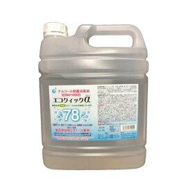 【送料無料】 アルコール除菌消臭剤 エコクイックa 5L 食品添加物エタノール製剤【ブリーズ】