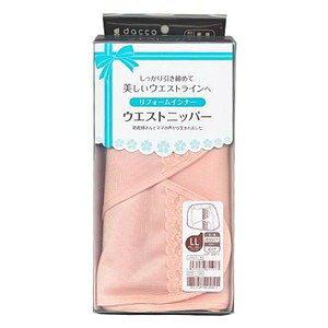 【送料無料】オオサキメディカル dacco ウエストニッパー LL ピンク【定形外郵便】