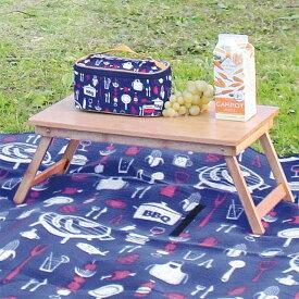 折り畳み式ローテーブル (折り畳み式・ミニテーブル ローテーブル)  50×30×高さ21cm 木製 持ち運び キャンプ 子供 ベランダ テーブル ピクニックテーブル ローテーブル アウトドア 木製 バーベキュー アウトドア BBQ 野外フェスにも大活躍! 運動会