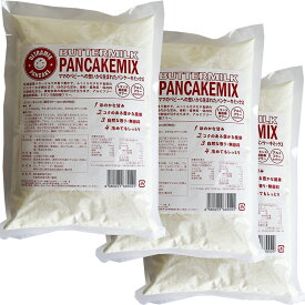 ウルトラミックス北海道産バターミルク パンケーキミックス業務用サイズ500g×3袋セット  ホットケーキ ミックス トランス脂肪酸フリー アルミフリー膨張剤使用 香料・着色料不使用