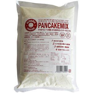 ウルトラミックス北海道産バターミルク パンケーキミックス業務用サイズ500g ホットケーキミックス トランス脂肪酸フリー アルミフリー膨張剤使用 香料・着色料不使用 約20枚分