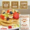 ウルトラミックス 黃油牛奶煎餅混合 5 袋 '