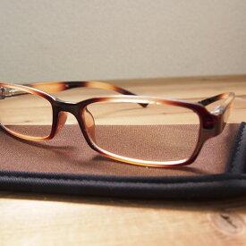 ブルーライト カット レンズ 眼鏡  メガネ グラス  Bayline neck glass ベイライン ネックグラス /PC スマホ タブレット UVカット ブルーライト оバッグ_小物_ブランド雑貨_眼鏡_サングラス_PC眼鏡