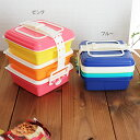 スタック ピクニックランチボックス ファミリー ボックス ピクニック キッチン