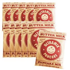 【送料無料】ウルトラミックス北海道産バターミルク パンケーキミックス10袋+おまけ1袋 計11袋 ホットケーキ ミックス トランス脂肪酸フリー アルミフリー膨張剤使用 香料・着色料不使用 送料無料 おまけ付き まとめ買い