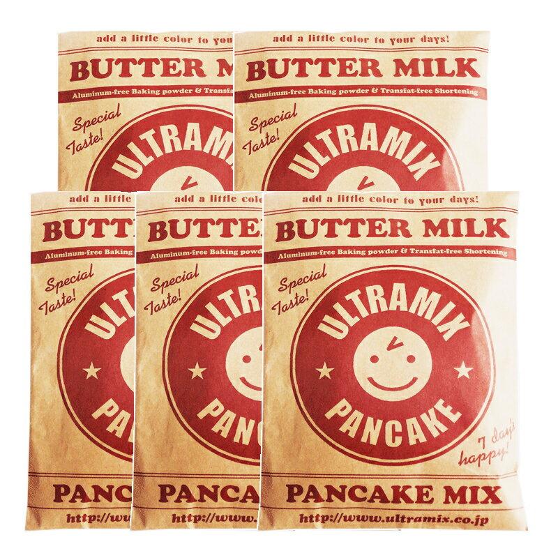 【送料無料】ウルトラミックス北海道産バターミルク パンケーキミックス200g×5袋 ホットケーキ ミックス トランス脂肪酸フリー アルミフリー膨張剤使用 香料・着色料不使用 送料無料 おまけ付き まとめ買い