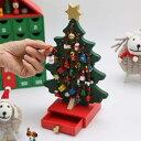 アドベントツリー クリスマスツリー型アドベントカレンダー サンタクロース サンタ トナカイ スノーマン 北欧 引き出し ギフト 贈り物 おもちゃ 玩具 木製 Xmas Cristmas Holiday ナチュラル 置物 動物