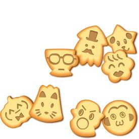 クッキースタンプ フェイス/型 パーツ 顔 フェイス かわいい 面白い オリジナル スタンプ