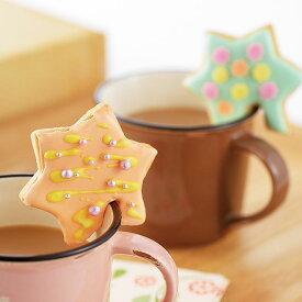 ちょいかけクッキー ほし/クッキー 抜型 型 フチ ふち かわいい 話題 手作り