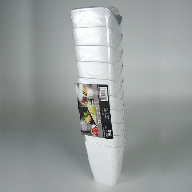 【Mozaik】 モザイク テイスティンググラス ホワイト/業務用 店舗 パーティ 二次会 ケータリング 食器 使い捨て 軽い プラスチック フィンガーフード οおしゃれ_パーティ_ケータリング_アウトドア_行楽_運動会_ピクニック_女子会