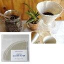 IFNi ROASTING & co. リネンクロス コーヒーフィルター ホワイト  1-4CUPC分 3枚入り 布製コーヒーフィルター …