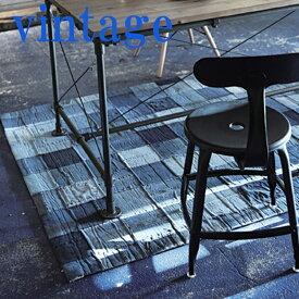 送料無料 デニムパッチワークラグ200×140 AZUMAYA 東谷 WE-130 ヴィンテージ アメリカン デニム おしゃれ 敷物 ラグ 絨毯 ルームマット カーペット こたつ