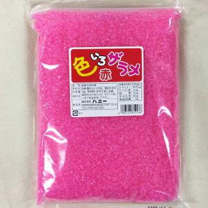 色ザラメ 1kg赤わた菓子用ザラメ 色いろザラメ 赤 1kg ピンク (メール便送料無料) 綿菓子 わたあめ ざらめ 砂糖 ざらめ わたがし コットンキャンディ