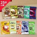 夢フル トッピング バラエティ25袋セット(アソート10種入り) 【メール便2個まで可】