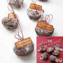 30個作れる手作りキット 濃厚ガトーショコラバー 約2×7cm 30本分 ラッピング付き  簡単 友チョコ かわいい 可…