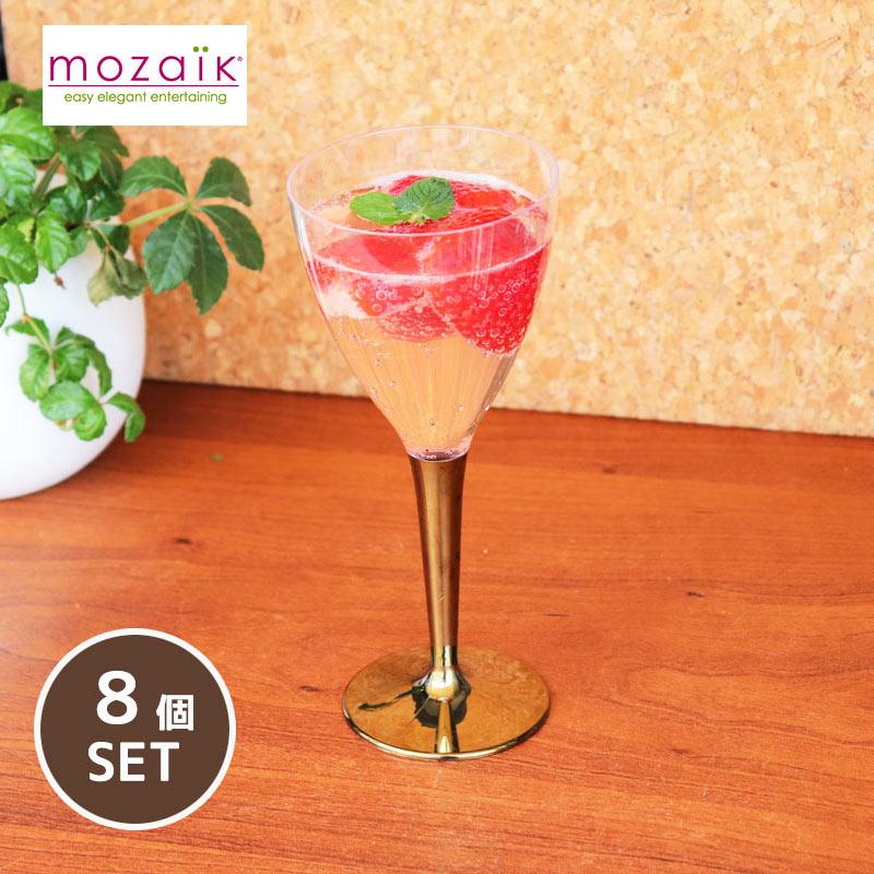 Mozaik ワイングラス ゴールド ステム 8個入り/業務用 店舗 パーティ 二次会 ケータリング 食器 使い捨て 軽い プラスチック グラス コップ タワー
