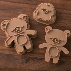 リラックマ スタンプで表情が作れる だっこクッキー型 リラックマ クッキー抜き型 貝印 DN-0200 キイロイトリ クッキー型 キャラクター 型 '(メール便可)