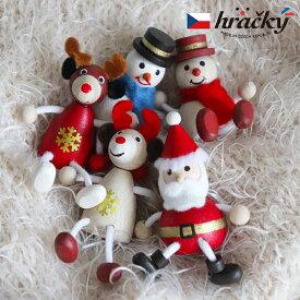 送料無料 【正規品】レスニー ハラチキ Hracky チェコ産 木製人形 5点セット サンタクロース スノーマン トナカイ HRA-MD20-A HRA-MD21-A HRA-MD21-B HRA-MD22-A HRA-MD22-B チェコ 木製人形 手のひらサイズ クリスマス Cristmas Holiday