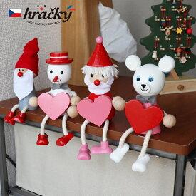 送料無料 【正規品】ハートハラチキ Hracky チェコ産 木の人形 4点セット サンタクロース HRA-WT19-A スノーマン HRA-WT19-B クマ HRA-WT17-A トムテ HRA-WT18-A  チェコ 木製人形 手のひらサイズ クリスマス Cristmas Holiday