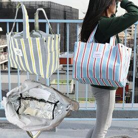 保冷ショッピングバッグ 400×280×200 エコバッグ クーラーバッグ ストライプ 折りたたみ式 おしゃれ ワイド Lサイズ 大きめ  お買い物バッグ 北欧柄 レジカゴぴったりサイズ