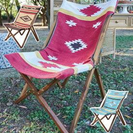 送料無料 アウトドア フォールディングチェア TTF-925A TTF-925B TTF-925C AZUMAYA 折り畳み ネイティブ柄 天然木 椅子 チェア ベランダ アウトドア