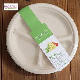 MOZAIK モザイク ナチュラル パルプ ラウンドプレート 直径26cm×25枚 Pulp26cm round 3comp バガス(サトウキビ搾汁後の残渣) 皿 紙皿 ランチトレイ 自然素材