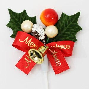 ひいらぎ 柊 クリスマス  プレミアム ケーキピック  ヤシャの実 ゴールドベル  60×60mm 100本セット 飾り 日本製  受注生産品 手作り ヒイラギ ケーキ用 高級 プレミアム 業務用 オーダー