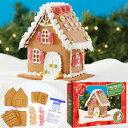 送料無料 カナダ製 ジンジャーブレッドスモールハウスキット Create A Treat クリスマス ハウスキット 簡単 手作り 材料セット お菓子の家セット ジンジャーブレッドハウス カナダ製